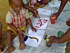 Mozambique: Save the Children's HEART program